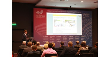 Technoprom Conference: Rosstroytech's turnkey solution of prefabricated houses